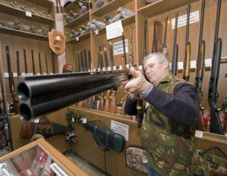 Greška otkrivanje lakog naoružanja