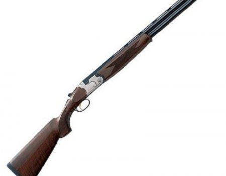 Dvaput cijevi lovačke puške Darne