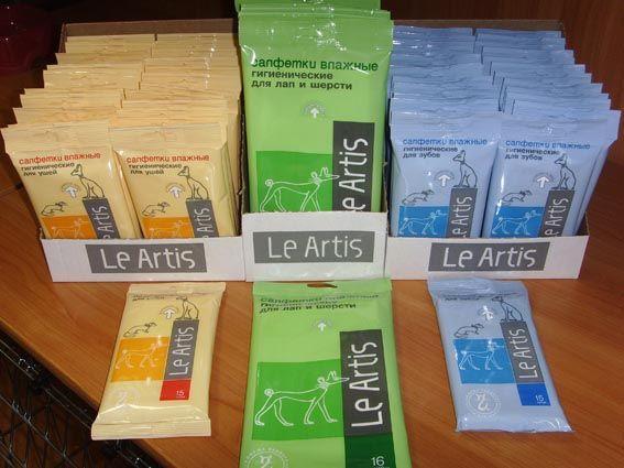 Higijenski ulošci za Le Artis mačke