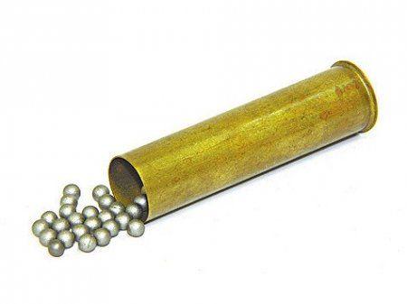 Kvalitete dugog dometa lovačke municije