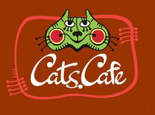 Кафене Cat
