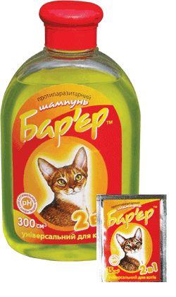 Лечебни и профилактични шампоан за котки
