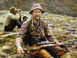 Puška na kolektivnoj lov