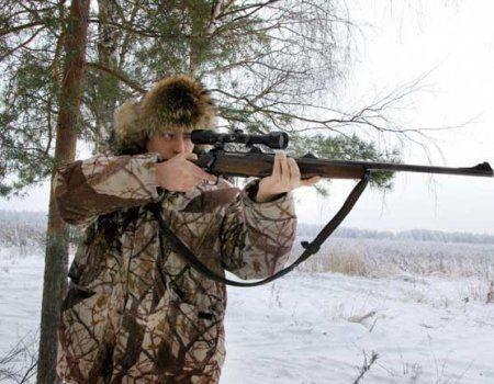 Lov za losa, izbor oružja