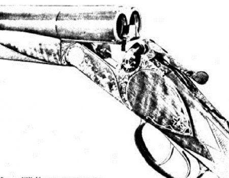 Lov shotgun brand IL-41