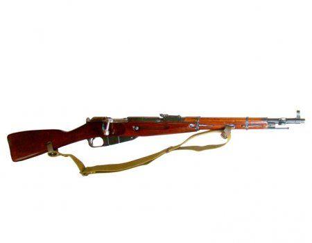 Lov pušku-44