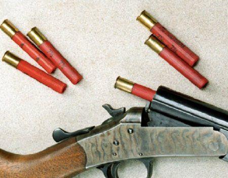Trzaj prilikom ispaljivanja puške