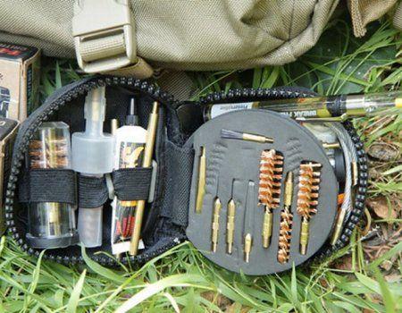 Održavanje polje oružja