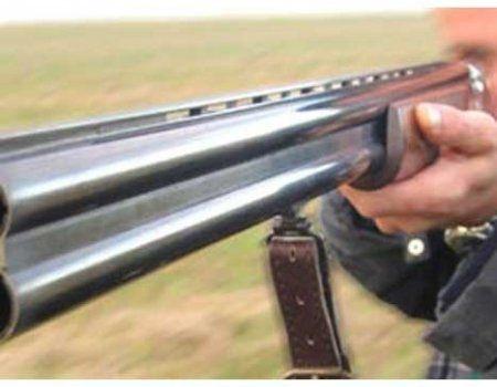 Provjera kvalitete oružja