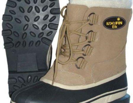 Toplo cipele za lov